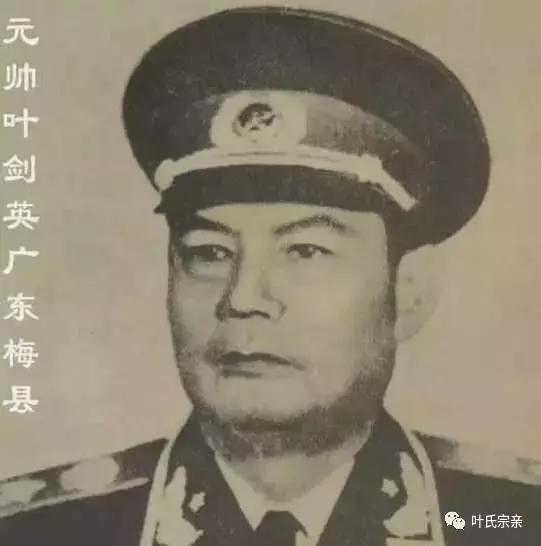 叶氏古今名人大汇总